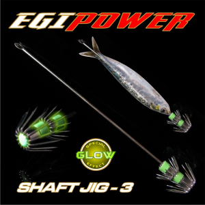 EGIPOWER SHAFT JIG 3 - 20 CM