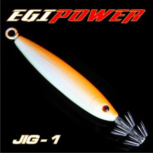 EGIPOWER JIG 1 - 6.5Cm / 40GR - ANAX72