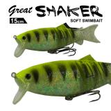 AWA-SHIMA GREAT SHACKER 15CM / 60GR SUSPENSA 008